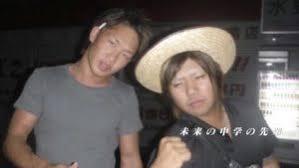 吉田 朝倉 未来 朝倉未来メンバーの吉田君の素顔発覚!サングラスの理由は? 気になる君ニュース